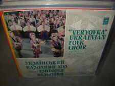 UKRAINIAN FOLK CHOIR veryovka ( world music ) ukraine
