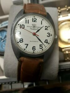 Ball Trainmaster Automatic Official standard.