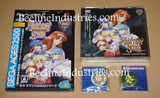 SEGA AGES VOL.32 PHANTASY STAR Complete Collection Edition (PlayStation 2) PS2