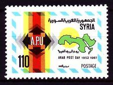 Syrien Syria 1987 ** Mi.1674 Arabischer Posttag Arab post day Karte [sy382]