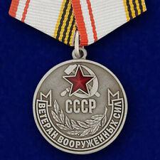 Medaille Veteran der Streitkrafte der UdSSR Russische Sowjetische Kopie