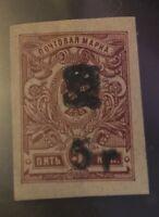 1920, Armenia, 136a, MNH