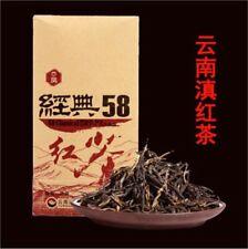 380g New Classical 58 Fengqing Dian Hong 58 Phoenix Brand Yunnan Black Tea