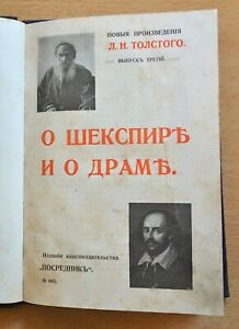 "Leo Tolstoy 1907 ""On Shakespeare and on the Drama"" Critical Essay ed. Posrednik."