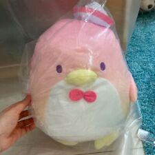 "SANRIO Tuxedo Sam Big Plush Toy Pink 27cm (10.6"")  Kitty My Melody Kuromi"
