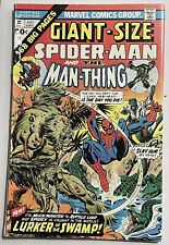 Giant Size Spider-man and the Man-Thing #5 (1975 Marvel)