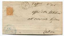 PIEGO DA SEGUGNAGO (LODI) 1875, FRANCOBOLLO C10 VITT. EMAN. + NUMERALE 2143    m
