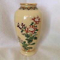 Vintage Japanese Satsuma Vase 6 inch