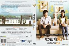 BEST OF TIMES(THAI MOVIE) English Subtitles!
