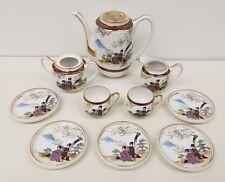 ANTQ 10pc Japanese Kutani Tea Set Creamer Pot Plates Geisha Lithophane Cups