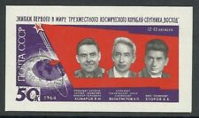 Russia 1964 SC # 2952 - 59. First 3 Man Space Flight. SS +Set of 5 . CTO.. VF