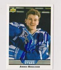92/93 Upper Deck Andrei Nikolishin Moscow Dynamo Autographed Hockey Card