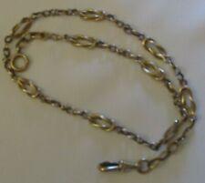 Ancienne grande chaîne de montre a gousset en métal doré maille fantaisie
