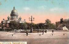 St Petersbourg Russia Cathedrale de St Isaac Scenic View Antique Postcard J69346