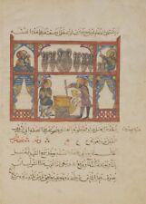 "Folio I árabe traducción de ""de materia medica"" por Dioscórides. póster de anatomía"