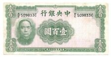 China Republic Central Bank of China 100 Yuan 1944 VF/XF P #257 RARE