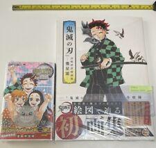 Anime Violet Evergarden Japanese Two Design Hanged Portable Folding Fan Gift #29
