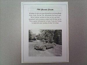 1960 Chevrolet CORVETTE factory cost/dealer sticker prices for car & options $