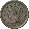 1852 Large Cent Great Deals From The Executive Coin Company - BBLC3985