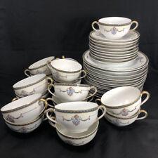 Noritake China Laureate 61235 Pattern Tea and Bullion Cups Saucers Salad Plates
