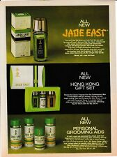 """1972 Jade East Cologne Gift Set Grooming Aids photo """"All New"""" vintage print ad"""