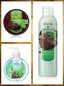 Faberlic Mint Chocolate Set of Shower Gel, Liquid Hand Wash and Body Scrub