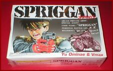Aoshima Spriggan Yu Ominae Yamaha V-Max 1/12 Scale Model Kit NEW SEALED