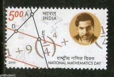 India 2012 National Mathematics Day Srinivasa Ramanujan MNH # p2794