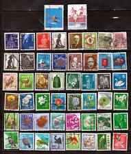 JAPON 50 timbres, tous differents ,usages courants, sujets divers  290T4