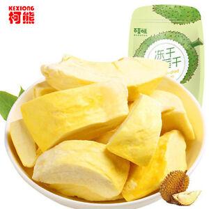 100g Pure Flavour Liulian Fruit Fresh Durian Freeze-drying Crispy Delicious Food