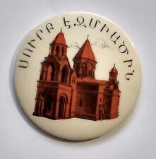 """New listing Armenia Õ�ÕˆÕ'Õ�Ô² Ô·Õ‹Õ""""Ô»Ô±Ô¾Ô»Õ† Holy Echmiadzin Pin Badge Button 2"""" D"""