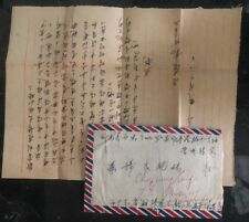 1968 China Airmail Cover Letter Enclosed