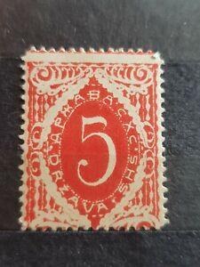 Slovenia 1919 5v Postage Due MH V81