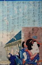 Toyohara KUNICHIKA (1835 -1900) Ukyion-e Descendant Mikage rue animée Japon