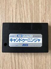 Candoo ninja ASCII rom pack msx rare