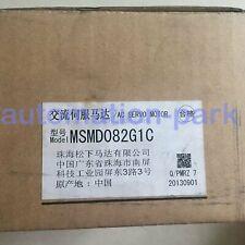 New in box Panasonic Servo Motor MSMD082G1C DHL free shipping