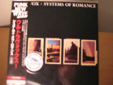 ULTRAVOX Systems of Romance RARE JAPAN REPLICA TO ORIGINAL LP CD OBI SEALED CD