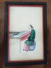 Antique Chinese Watercolor Painting Pith Paper Silk 19th c. Framed Weaver Loom