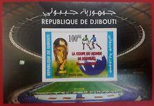 DJIBOUTI 2006, WORLD CUP SOCCER, FOOBALL, CALCIO, FIFA GERMANY S/S IMPER MNH