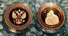 "The Holy Family_St George+Dragon-GOLD Plated collectable ~ ""Orthodox"""