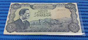 Central Bank of Jordan 10 Dinars Note King Hussein Dinars Banknote Currency