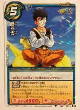 Dragon Ball Miracle Battle Carddass DB15-42 R
