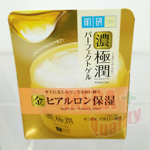 Hada Labo Perfect Gel Hydration face beauty 3 in 1 by Rohto 14 grms.
