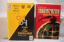 2 KOREAN BOOKS MILITARY LANGUAGE ENGLISH  YOUNG C. LIM