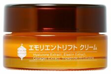 Emollient Lifting cream 40g Bb Laboratories made in Japan F/S