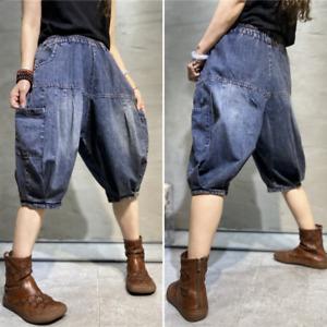 Womens Loose Oversize Pants Denim Cropped Elastic Waist Comfort Cool Jean Shorts