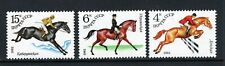 Russia 1982 EQUESTRIAN SPORTS HURDLES RIDING RACING SC 5016-5018 MNH