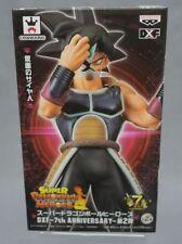 Super Dragon Ball Heroes DXF Bardock 2nd Mask 7Th Anniversary Vol.2 Banpresto 58