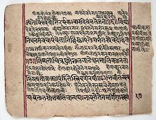 Sanscrit devanâgarî vieille écriture sur papier illuminated manuscript sanscrit