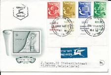 ISRAËL PREMIER JOUR FDC 1955 TRIBUS